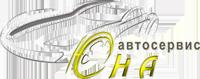 ЮНА Пенза установка ГБО Logo